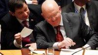 Госдеп: Россия занимает «деструктивную» позицию вСБ ООН