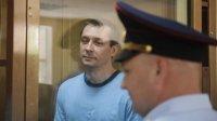 Дочь полковника Захарченко выселяют из квартиры на Якиманке