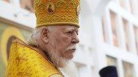 В РПЦ назвали гражданских жен бесплатными проститутками