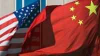 Китай выразил протест США из-завведения санкций против компаний