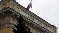 СМИ: ЦБизменит критерии дляблокировки счетов вбанках
