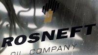 США ввели санкции поВенесуэле против Rosneft Trading