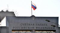 Кудрин упрекнул чиновников в низкой бюджетной дисциплине