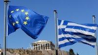 Двое российских моряков приговорены вГреции к400 годам тюрьмы
