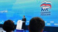 В«Единой России» ответили насообщения опланах смены названия