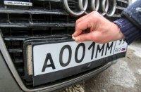 РПЦ высказалась насчет трех шестерок на автомобильных номерах