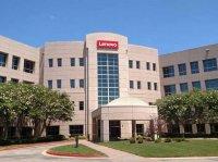 Крупнейший завод Lenovo в Китае не работает