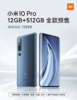 Топовая версия смартфона Xiaomi Mi 10 Pro 12/512 ГБ поступает в продажу