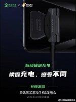 У смартфона Black Shark 3 будет специальное гнездо магнитной зарядки