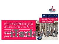 Ведущие эксперты доказательной медицины соберутся на конференцию в Москве