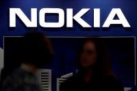 Nokia объявила о партнерстве с Intel в сфере 5G
