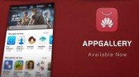 Huawei предлагает разработчикам 90% дохода от приложений, размещенных в AppGallery