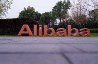 Alibaba создает исследовательскую лабораторию 5G