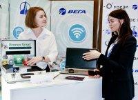 «Росэлектроника» создала онлайн-сервис для управления ЖКХ со смартфона
