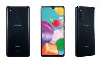 Новый «середнячок» от Samsung – Galaxy A41 анонсирован в Японии
