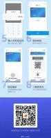 Xiaomi предлагает пользователям воспользоваться бесконтактной оплатой на смартфонах без NFC