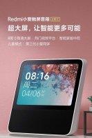 Redmi запускает свой первый умный дисплей Redmi Touch Screen Speaker 8
