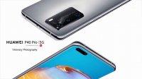 Huawei представила смартфоны Huawei P40, P40 Pro и P40 Pro +