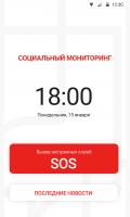 В GooglePlay появилось приложение для мониторинга москвичей на карантине
