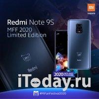 Xiaomi выпустит ограниченную партию смартфона Redmi Note 9S MFF 2020 Limited Edition