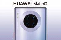Смартфон Huawei Mate 40 получит чипсет Kirin 1020 и улучшения в конструкции камеры