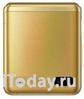 Складной смартфон с гибким дисплеем Galaxy Z Flip от Samsung выходит в новом цвете – «Золотое Зеркало»