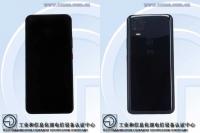 ZTE покажет 5G-смартфон Axon 11 SE за $140 в начале июня