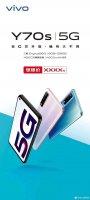 Раскрыты дизайн и ключевые характеристики смартфона Vivo Y70s