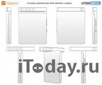 Xiaomi патентует складной смартфон с вращающейся камерой