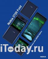 Nokia разрабатывает складной смартфон в форм-факторе «раскладушки»