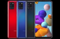 Samsung Galaxy A21s поступает в продажу в России