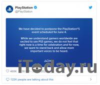 Sony откладывает демонстрацию игр для PlayStation 5