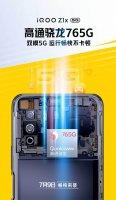 Смартфон Z1x первым у компании iQOO получит процессор Snapdragon 765G
