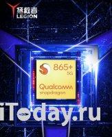 Игровой смартфон Lenovo Legion Gaming Phone представят 22 июля