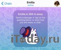 В Telegram появились видеоаватары, улучшения в разделе «Люди рядом»и другие функции