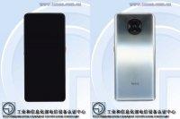 Смартфон Redmi K30 Ultra 5G и Redmi Watch могут выйти 14 августа