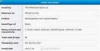 Смартфон Xiaomi Mi 10 Pro Plus получит поддержку записи 8K видео