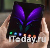 Состоялся анонс нового складного смартфона от Samsung с гибким дисплеем – Galaxy Z Fold2