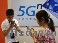 Китай мировой лидер по темпам внедрения сетей 5G