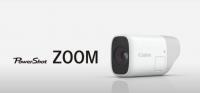 Canon представил интересную телескопическую камеру