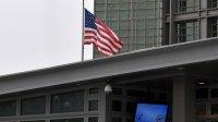 Полиция установила личность протаранившего дом посла США в Москве - Радио Sputnik, 18.09.2020