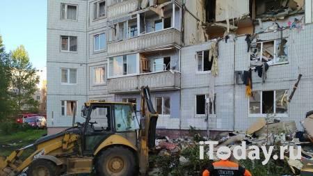 Квартира в Тюмени, где взорвался газ, была отключена от газоснабжения - Недвижимость 21.09.2020