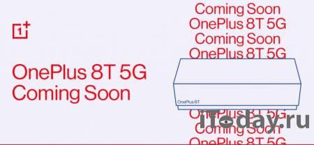 OnePlus начала официально тизерить свой следующий флагман