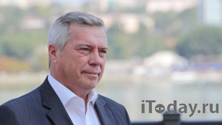 Василий Голубев вступил в должность губернатора Ростовской области - 21.09.2020