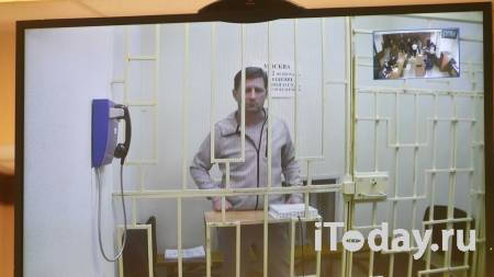 Потерпевшие по делу Фургала требуют взыскать с него 1,5 миллиарда рублей - 21.09.2020