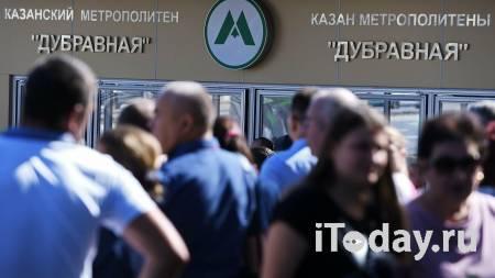 Суд приостановил строительство второй линии метро в Казани - Недвижимость 21.09.2020