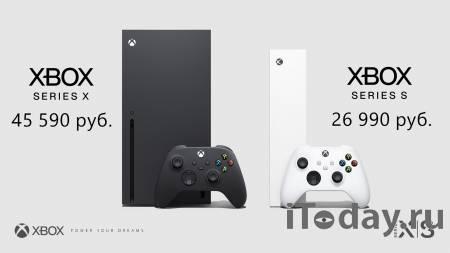 В России открылись предзаказы на Xbox Series X и Series S