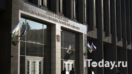 Источник сообщил о перестановках в руководстве Совета Федерации - 22.09.2020