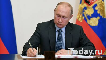 Путин внес в Госдуму законопроект о формировании правительства - 22.09.2020