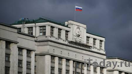 В Госдуму внесли проект об участии СФ в назначении глав силовых ведомств - 22.09.2020
